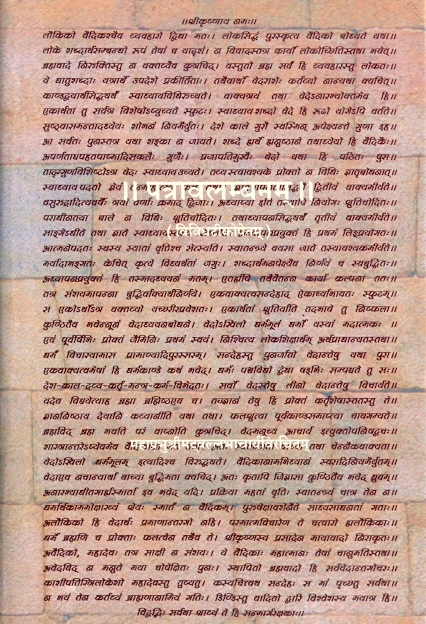 Free term paper generator image 3